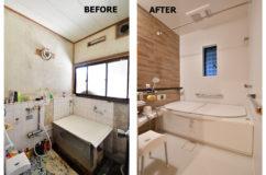 青梅市成木:浴室&洗面脱衣室リフォーム